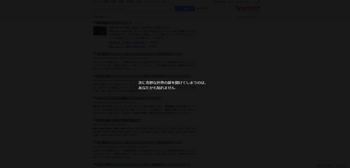 SnapCrab_NoName_2015-11-5_3-37-23_No-00.png