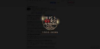 SnapCrab_NoName_2015-11-5_3-37-29_No-00.png